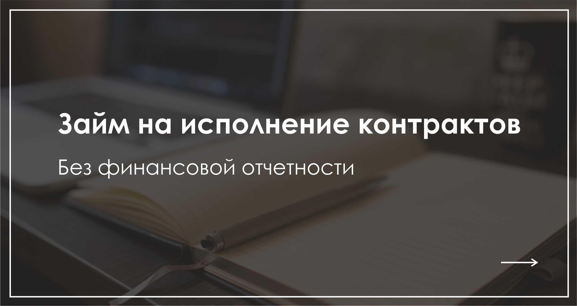 втб-24 кредиты малому бизнесу